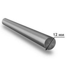 Арматура гладкая 12 мм длинна 11,7м